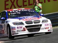 WTCCSalzburgring179.JPG